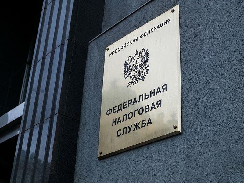 Верховный суд РФ (ВС) разрешил Федеральной налоговой службе (ФНС) требовать с бизнесменов доплаты, отменив предоставленные им ранее налоговые льготы. Компаниям-налогоплательщикам придется смириться и заплатить