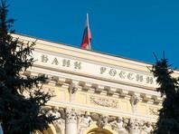 Для исключения из черных списков сомнительных клиентов, рассылаемых ЦБ, все больше российских компаний стали ликвидироваться и регистрироваться занов