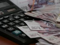 Рост экономики РФ в третьем квартале не оправдал ожиданий правительства