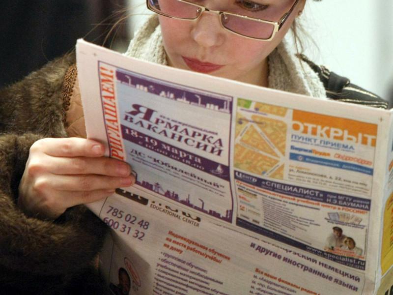 РБК: на российском рынке труда растет спрос на специалистов по санкциям