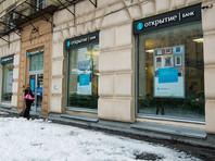 """ЦБ РФ передал управление банком """"Открытие"""" УК фонда консолидации, созданного для санации по новой схеме"""