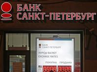 """Банк """"Санкт-Петербург"""" вышел из капитала банка """"Возрождение"""""""