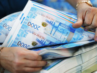 ЦБ посоветовал россиянам не покупать новые банкноты по цене выше номинала