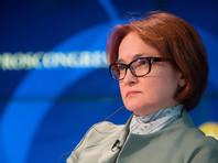 Набиуллина рассказала Госдуме о смягчении шоков от новых санкций США