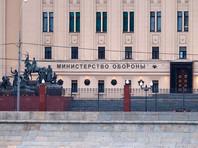 """Минобороны: решения по специализированному банку для """"оборонки"""" можно ждать к концу года"""
