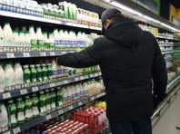Рост спроса на молочную продукцию в России сменился падением