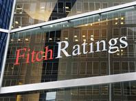 Fitch предупредило о возможном дефолте одного из крупнейших банков на Дальнем Востоке РФ