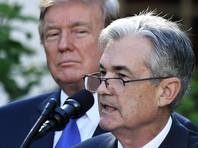 Трамп предложил возглавить ФРC Джерому Пауэллу, члену совета управляющих федрезерва