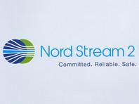 """По мнению европейских чиновников, имеющаяся инфраструктура по импорту газа и рост конкурентоспособности поставок сжиженного природного газа делает бессмысленным строительство """"Северного потока-2"""""""