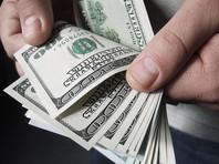 """Агентство Bloomberg опубликовало 20 ноября материал о суде над топ-менеджерами обанкротившегося """"Промсбербанка"""", через который из России вывели более 10 миллиардов долларов"""