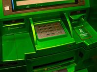 """В """"Сбербанке"""" сообщили о """"сезонном"""" росте числа попыток краж наличных из банкоматов"""