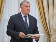 """Из отчета Sberbank CIB о деятельности """"Роснефти"""" исчезла жесткая критика работы Сечина"""