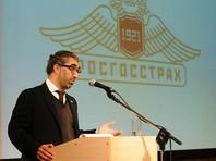 """Бывший президент """"Росгосстраха"""" ответил на  обвинения в воровстве """"сверху донизу"""", предъявленные новым руководством"""