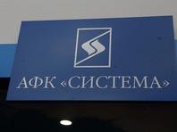 """По сошлашению """"Система"""" должна возместить """"Башнефти"""" 100 миллиардов рублей"""