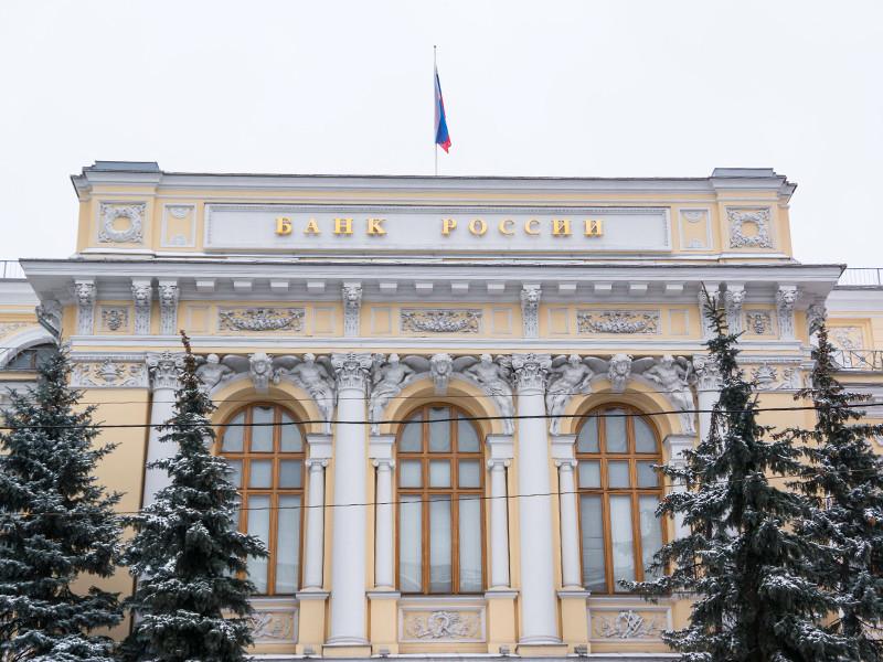 Банк России с 12 декабря ввел временную администрацию и мораторий на удовлетворение требований кредиторов в банк ВВБ, зарегистрированный в Севастополе
