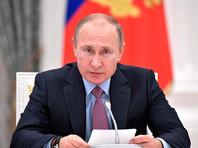 Путин поручил ограничить рост тарифов на электроэнергию уровнем инфляции