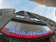 Bank of America:  расширение американских санкций - главный риск для экономики РФ в 2018 году