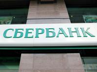 """""""Сбербанк"""" закрыл сделку по продаже украинского VS Bank"""