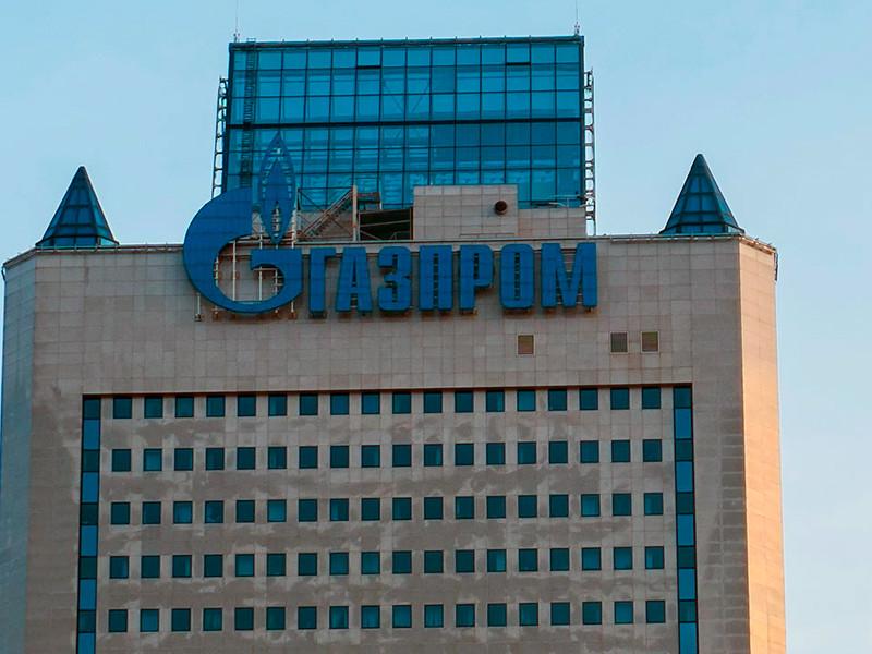 """""""Газпром"""" ждет от """"Нафтогаза"""" денег, выигранных в суде Стокгольма"""