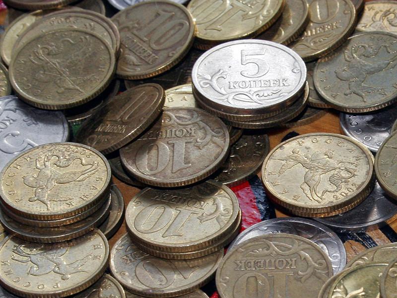 Российский Центробанк рекомендовал банкам стимулировать население регулярно сдавать монеты