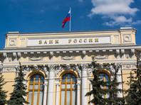 Путин и ЦБ: президент одобряет санацию и не видит рисков огосударствления банков