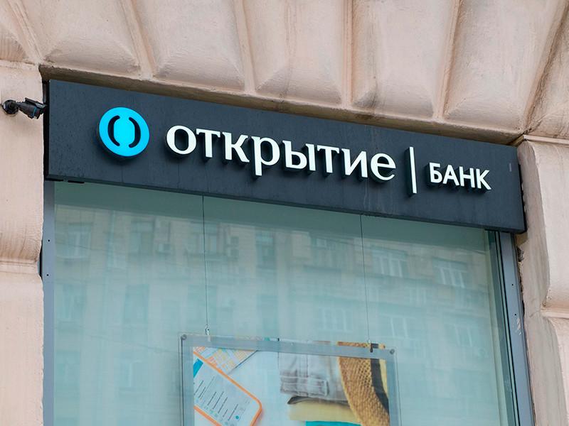 """ЦБ латает """"дыру"""" в """"Открытии"""": проблемый банк получит почти полмиллиарда"""