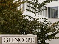 """Против швейцарского трейдера Glencore, купившего акции """"Роснефти"""", подан уголовный иск по документам из """"Райского досье"""""""