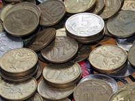 ЦБ хочет избавить население от мелочи: банкам рекомендовано стимулировать граждан и устанавливать монетоприемные модули
