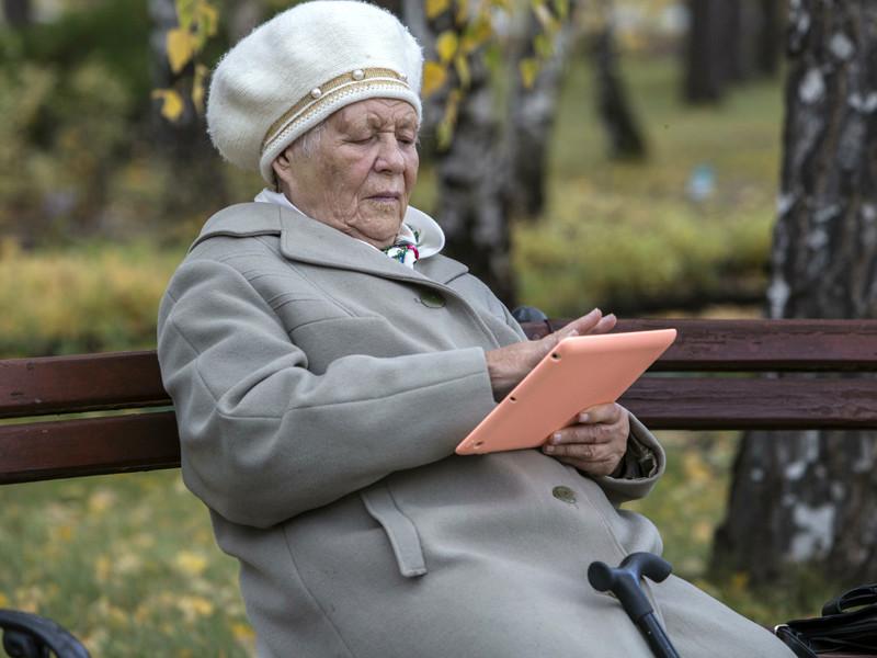 ПФР: в России нет бедных пенсионеров