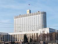 Правительство выделило регионам 55 млрд рублей на рефинансирование долгов