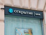 """""""Дыра"""" в капитале """"Открытия"""" может превысить 300 млрд рублей"""