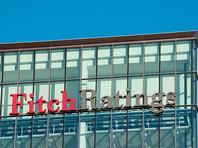 Агентство Fitch назвало возможность расширения санкций США на российские гособлигации фактором риска