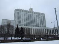 Правительство решило увеличить зарплаты чиновников и части бюджетников с 1 января на 4%