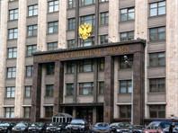 """В России хотят законодательно разрешить лоббизм и легализовать """"проталкивание"""" депутатами и сенаторами интересов бизнес-структур"""