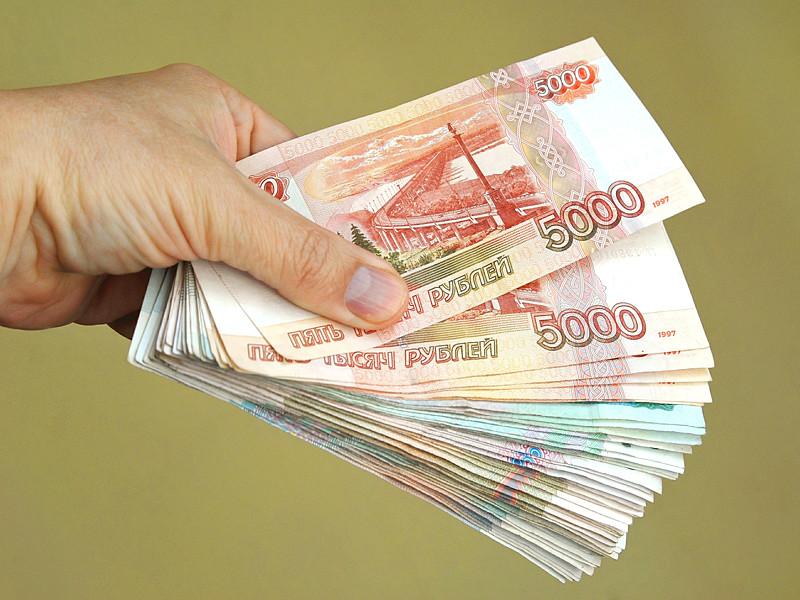 Россияне считают достойным доход примерно в 40 тысяч рублей