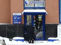"""Кредиторы """"Бинбанка"""" и """"Открытия"""" потеряли 266 млрд рублей"""