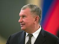 """""""Роснефть"""" представила новую стратегию на пять лет"""