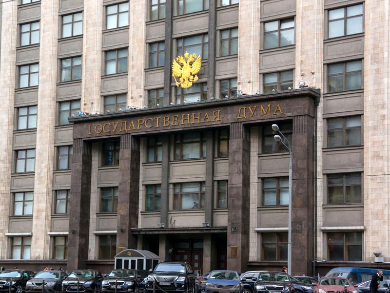 """В России хотят законодательно разрешить лоббизм и легализовать """"проталкивание"""" депутатами и сенаторами интересов"""