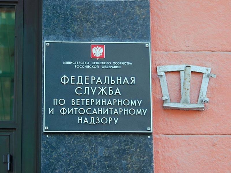 Федеральная служба по ветеринарному и фитосанитарному надзору (Россельхознадзор) объявила о предстоящем введении ограничений на ввоз овощей и фруктов с территории Казахстана
