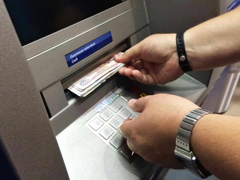 По данным ЦБ РФ, с января по сентябрь 2017 года граждане сократили объем снятых в банкоматах наличных средств впервые за 10 лет