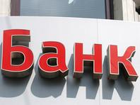 АСВ предложило распродавать активы ликвидируемых банков быстрее и прозрачнее