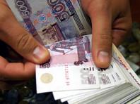 """""""Ромир"""":  за ноябрь расходы россиян выросли на 2,4%"""