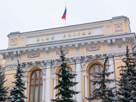 """Центробанк отозвал лицензию у сибирского банка """"Канский"""""""