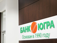 """Суд признал законным отзыв лицензии у банка """"Югра"""""""