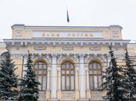 Центробанк ввел временную администрацию в севастопольском банке ВВБ