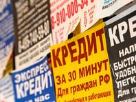 Микрофинансовая компания: число должников, которым могут запретить выезд за границу, приблизилось к 7 млн человек