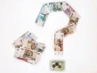 Правительство приняло решение отложить разработанный Минфином и Центробанком переход к формированию индивидуального пенсионного капитала (ИПК) до конца следующего года