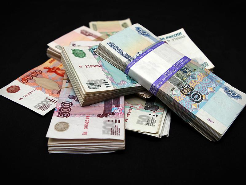 """Госкомпаниям нельзя будет хранить бюджетные средства на депозитах или """"в иных финансовых инструментах"""", следует из новых правил предоставления бюджетных субсидий, утвержденных постановлением правительства"""