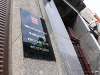 Сам Березкин в беседе с Reuters заявил, что автор предложения - Минфин