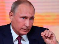 Путин предложил освободить граждан  от выплаты налоговых долгов и расшить налоговые льготы для пенсионеров